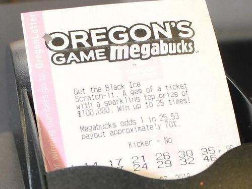 オレゴン州の宝くじ