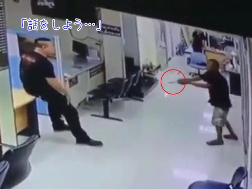 刃物を持った男を警官がハグ00