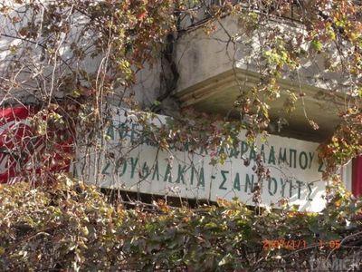 分断されたキプロスの廃墟03