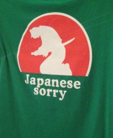 東京で見つけたTシャツ01