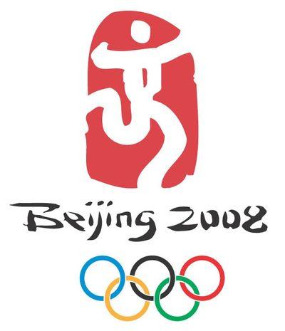 北京オリンピックのロゴはこうして作られたTOP