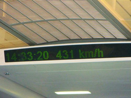 リニア新幹線に対する海外の反応01