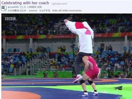 登坂絵莉選手が金メダルを取った直後のシーンが話題に01