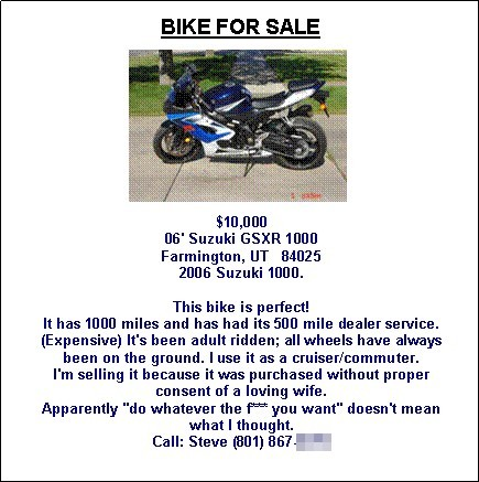 バイク売ります2
