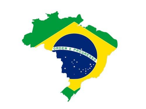 ブラジルの名前