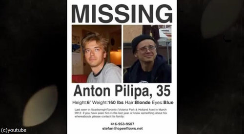 5年前にカナダで失踪男性、1万km離れたアマゾンの密林で発見02