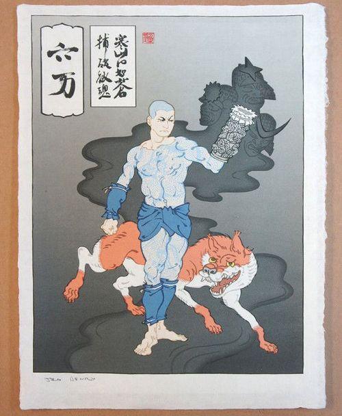 浮世絵ヒーロー10