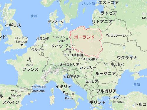 ポーランドがベトナムみたいに00