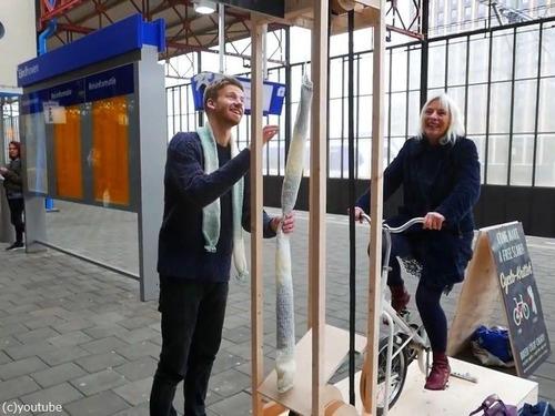 電車を待つ時間に編み物ができるサイクルマシーン03