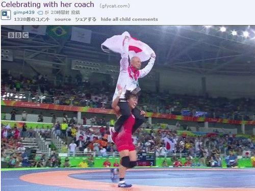 登坂絵莉選手が金メダルを取った直後のシーンが話題に00