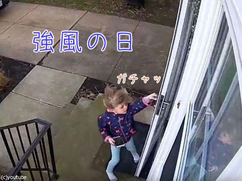 少女が強風の日に玄関を開けたら吹き飛ばされそうに00