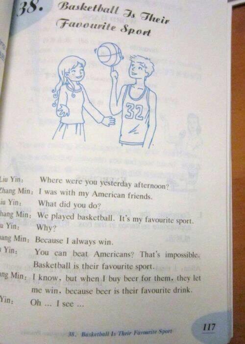 韓国の英語の教科書01
