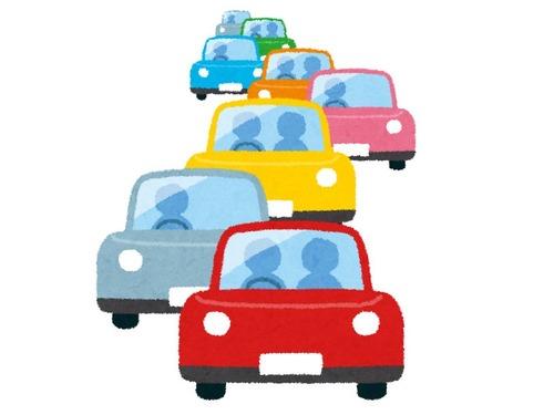 交通渋滞の原因