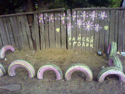 ロシアの公園の遊具07