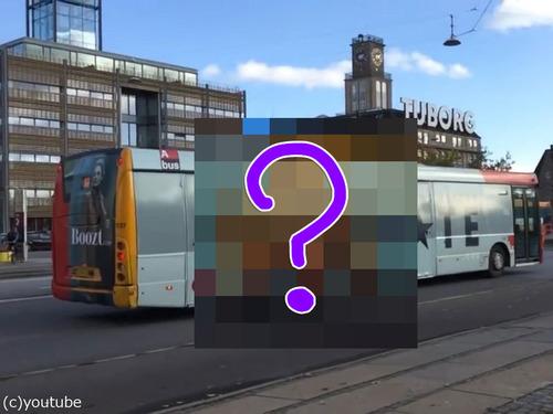 コペンハーゲンにトランプバス00