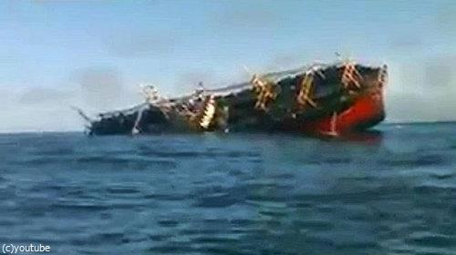 アルゼンチン海軍が中国漁船を撃沈01