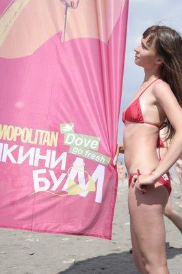 ロシアのビキニ記録07