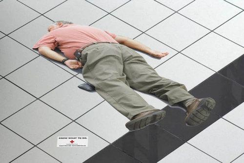 地面の広告10