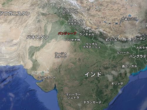 インドのパンジャーブ州
