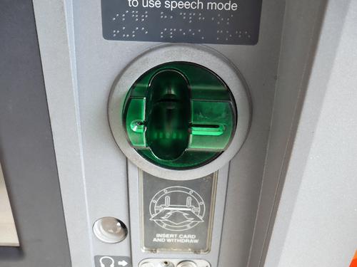 ATMスキマー00