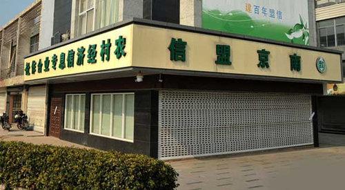中国の偽銀行03