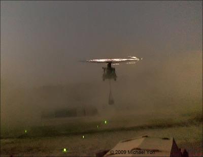 光るヘリコプターのプロペラ03