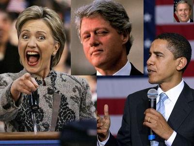 若い頃のクリントン夫妻とオバマ氏とブッシュ大統領TOP