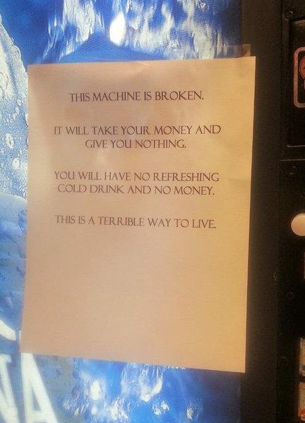 職場の自動販売機がエラー02