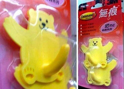 怖い子供のおもちゃ10