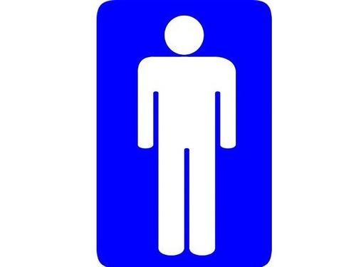 男子トイレの見え方00