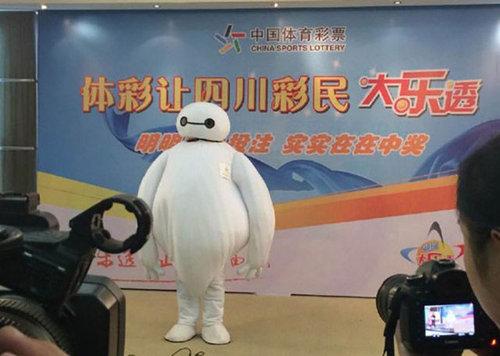 中国の宝くじ当選者02