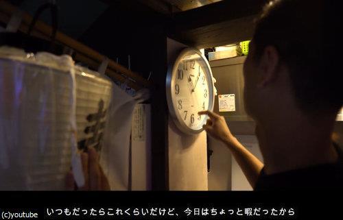 日本でラーメン店主になるということ08