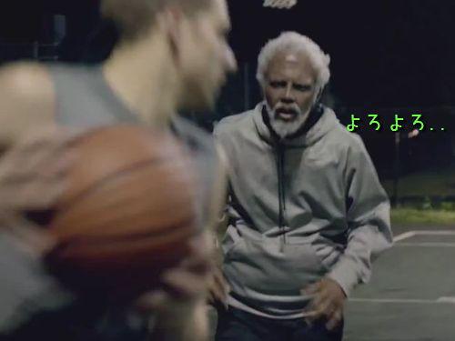ストリートバスケのおじいちゃんがスーパープレイどっきり