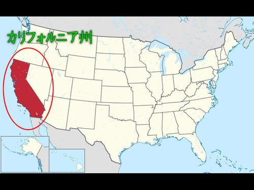 カリフォルニアより経済的に大きな国00