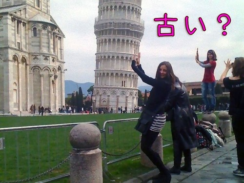 ピサの斜塔の記念写真は進化していた00