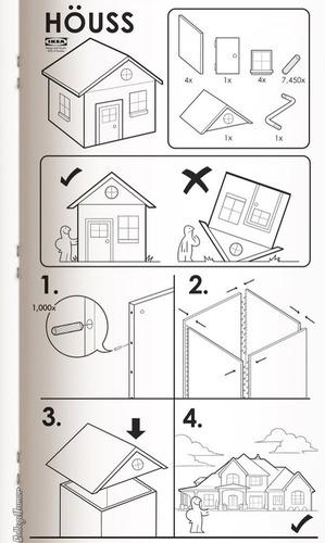 IKEAのイス03
