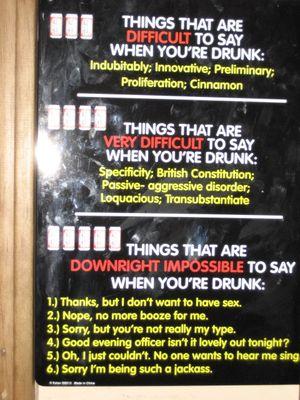 酔うと言いにくいフレーズ