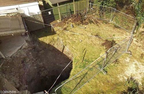 裏庭に穴が開いたのでドローンで撮影03