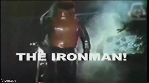 初期のアイアンマン03