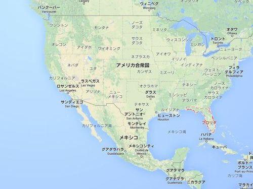 日本とフロリダで写真の送り合い00