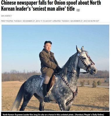 中国の機関紙が嘘ニュースに釣られる01