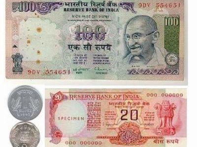 ルピー 円 インド