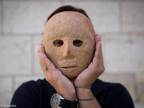 9000年前のイスラエルの石仮面02