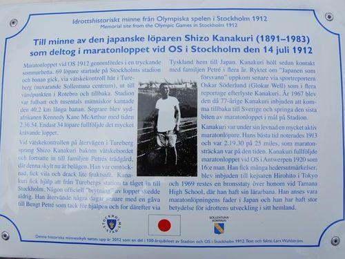 五輪マラソンの世界最長記録00