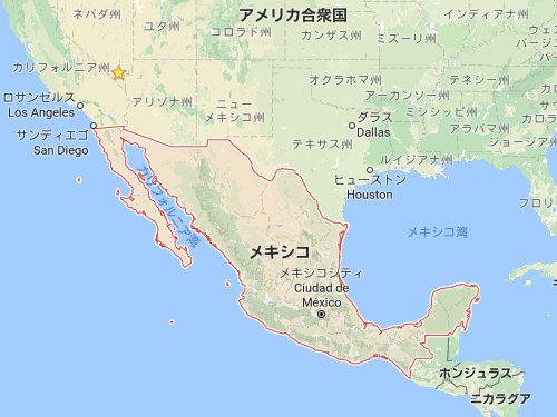 メキシコの路地で売ってる音楽00