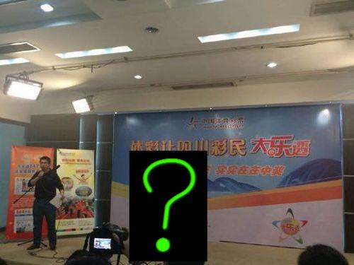 中国の宝くじ当選者00