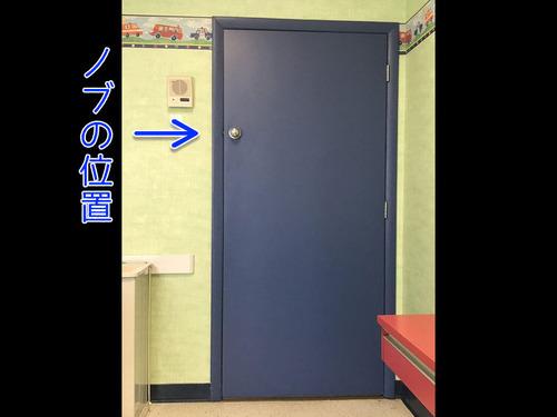 ドアノブの位置が不自然なこの扉…理由に納得00