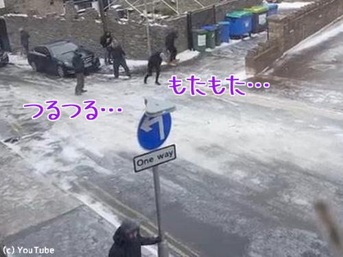 住宅街の路面が凍結した結果00