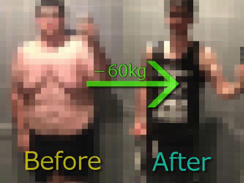 1年で155kgから95kg00