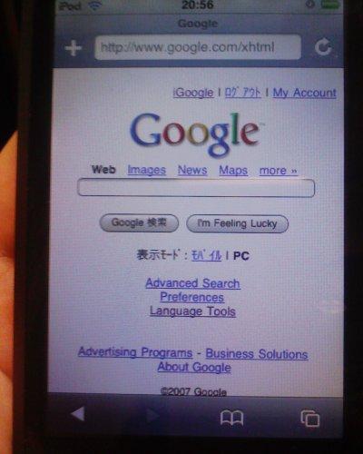 モバイル版Google